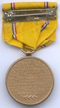 медаль за защиту америки (american defense medal)